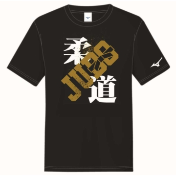 Mizuno Judo Tee
