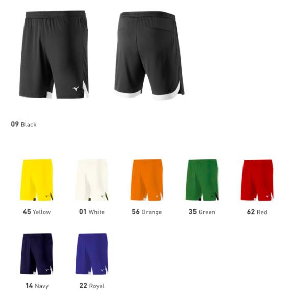 Mizuno Premium Handball Short Férfi  /15 darab/